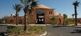 Red Sea Waterworld Taba (Taba Heights International)
