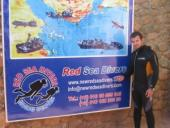 Red Sea Divers (Huza Resort)