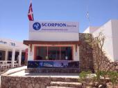 Scorpion Dive Club (Savoy)