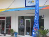 H2O Sportz Phuket (Branch)